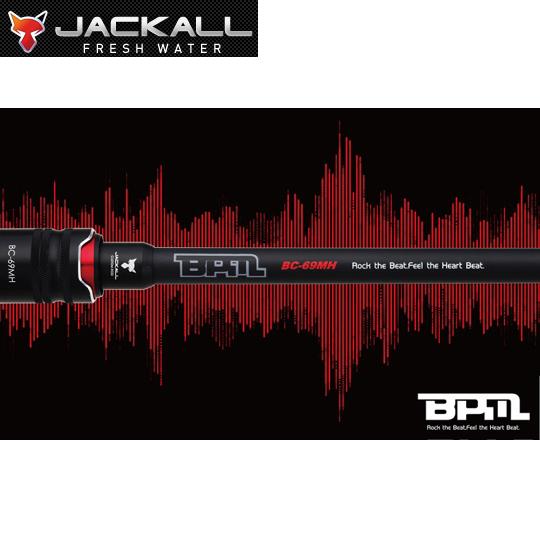 ジャッカル ビーピーエム BS-66L JACKALL BPM
