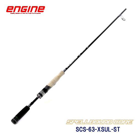エンジン スペルバウンドコア SCS-63-XSUL-ST ENGINE SPELLBOUNDO CORE