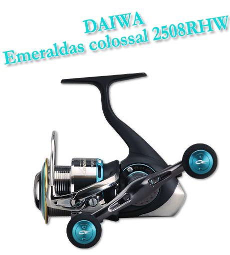DAIWA/daiwaemerarudasu/korossaru 2508RHW
