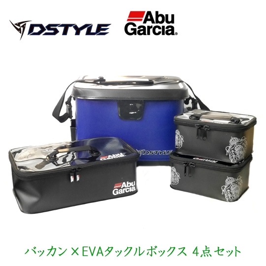 2019年新作入荷 【4点セット】 ディスタイル バッカン バッカン アブ BAKKAN EVAタックルボックスセット DSTYLE BAKKAN SET ABU BOX SET, STAB BLUE ENTERPRISE:8c58c25b --- canoncity.azurewebsites.net