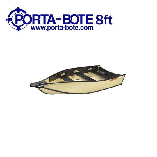 【取り寄せ商品】 ポーターボート 8フィート PORTA BOTE 8ft 【予備検査付】【定員2名】【送料無料】