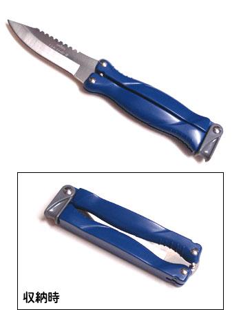 DAIWA and Daiwa fish knife type 2