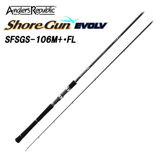 アングラーズリパブリック SFSGS-106M+ 【FL フラットフィッシュ】
