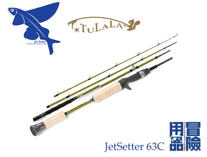 JetSlow×TULALA / get slow x Icicle JetSetter 63 c / 63 c Jet setter