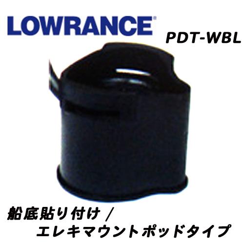 【取り寄せ商品】LOWRANCE ローランス PDT-WSU 丸型200kHz振動子船底取り付けタイプ  【 水温センサー付 】