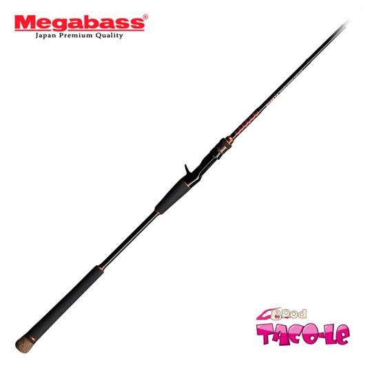メガバス エイトポッド 8P-FUNE 180-2 Megabass 8POD