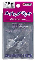 返品交換不可 エコギア スイミングテンヤ 50g 0 #3 新色追加 ECOGEAR