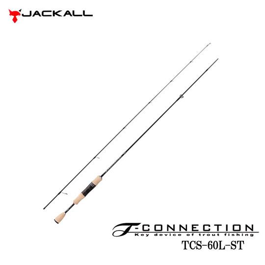 ジャッカル Tコネクション TCS-60L-ST JACKALL T-CONNECTION