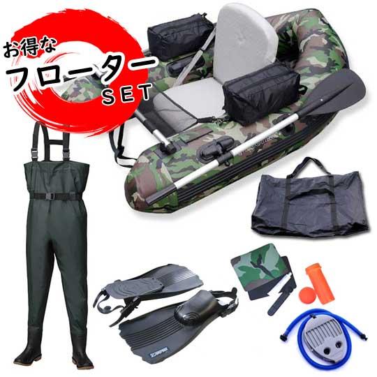 【お得なフローターセット】 フーターズ PVC V型 フローター F-150A オール付き 【送料無料】TYPE-2
