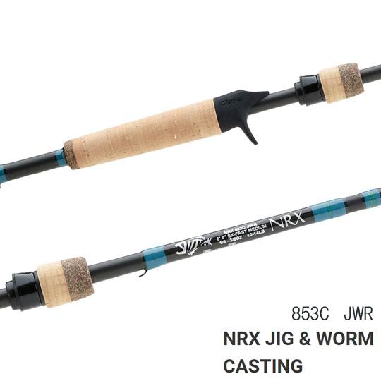 Gルーミス NRX 853C JWR G-Loomis [ジグ・ワーム用]