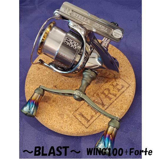 【予約受付中】 リブレ ウイング 100mm フォルテノブ Blast ブラスト [リール カスタムハンドル] 【送料無料】
