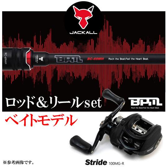 【ロッド&リールセット】 ジャッカル BPM BC-65M +ストライド100MG-R 【ライン付き】【入門・初心者】【送料無料】【ベイトロッド】