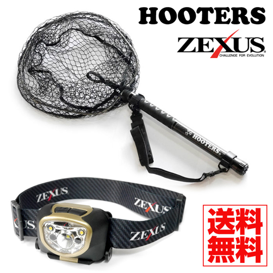 【夜釣りセット】 フーターズ ランディングネット HD 280 + ゼクサス LEDライト ZX-280 [送料無料]