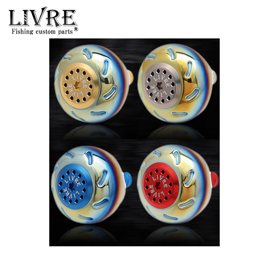 リブレ チタンノブ(EP50 ダイワL用) E50LBL-1 (ファイヤー+ブルー) LIVRE