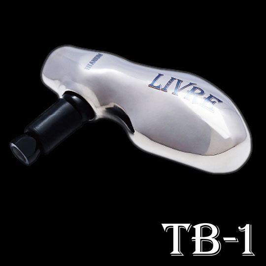 リブレ ノブ単体 TB-1 シマノB用 シルバー+ブラック LIVRE