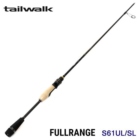 テイルウォーク フルレンジ S61UL/SL ソリッドティップ tail walk FULLRANGE