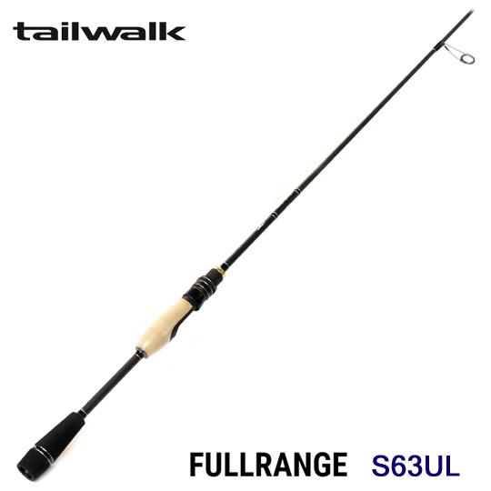 テイルウォーク フルレンジ S63UL tail walk FULLRANGE