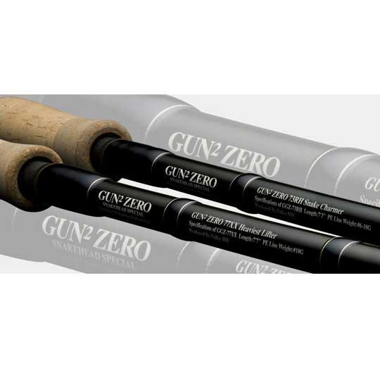 バレーヒル GUN2ゼロ ガンガンゼロ スネイクヘッドスペシャル GGZ-76HH-K ウイードスライダー