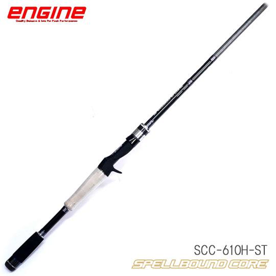 エンジン スペルバウンドコア SCC-610H-ST ENGINE SPELLBOUNDO CORE