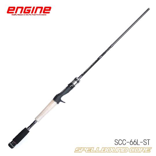 エンジン スペルバウンドコア SCC-66L-ST ENGINE SPELLBOUND CORE