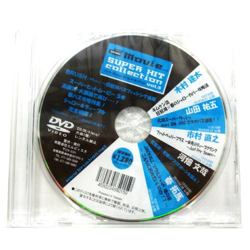 DVD BRUSH ブラッシュ 注目ブランド インターネットムービーコレクション Vol.3 着後レビューで 送料無料 フィッシング 釣り具 釣具 釣り