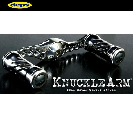 【リブレセンターナットSET】デプス ナックルアーム リブレ シマノ用センターナット KNUCKLE ARM