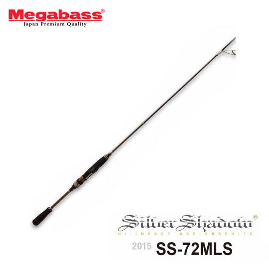 メガバス シルバーシャドウ 2015 SS-72MLS Megabass SILVER SHADOW