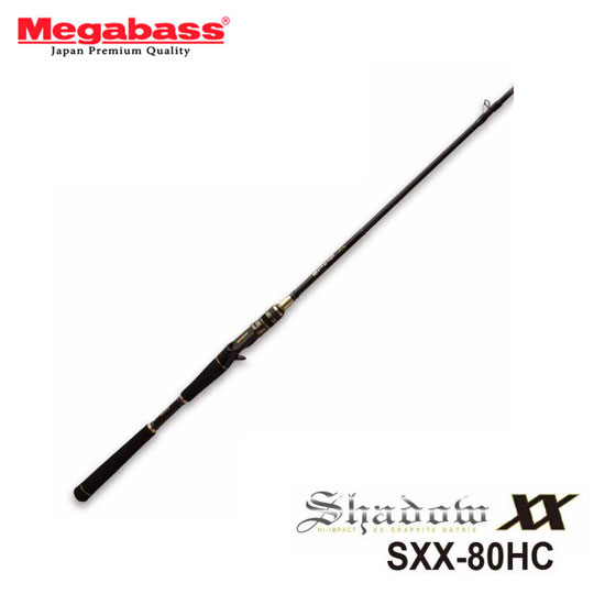 【最大P44倍!スーパーセール期間限定】 メガバス シャドウダブルエックス 2015 SXX-80HC Megabass SHADOW XX