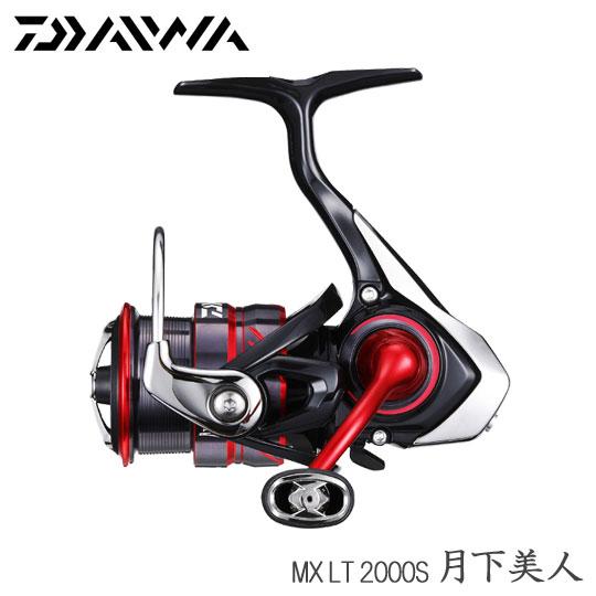 ダイワ 月下美人 MX LT 2000S DAIWA