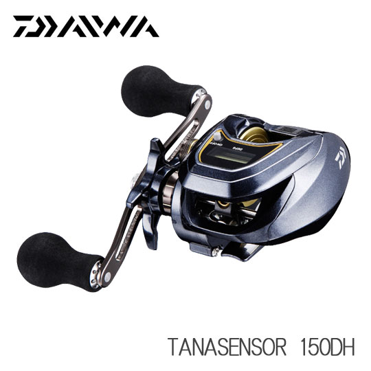 ダイワ タナセンサー 150DH DAIWA TANASENSOR