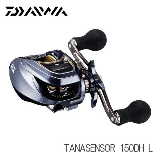 ダイワ タナセンサー 150DH-L DAIWA TANASENSOR