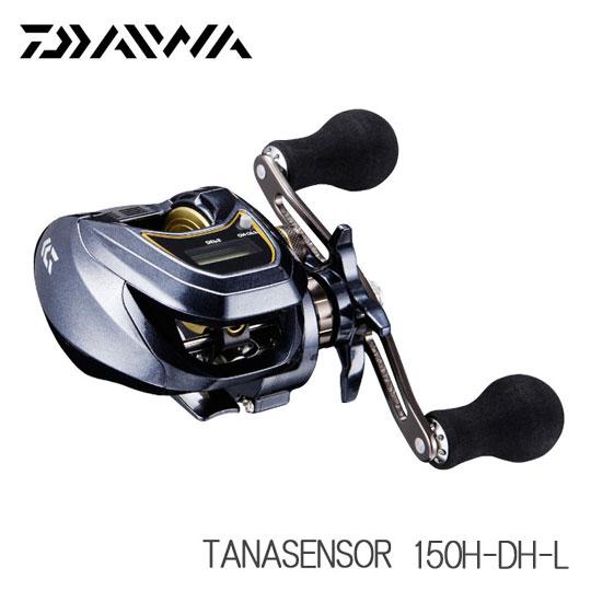 ダイワ タナセンサー 150H-DH-L DAIWA TANASENSOR