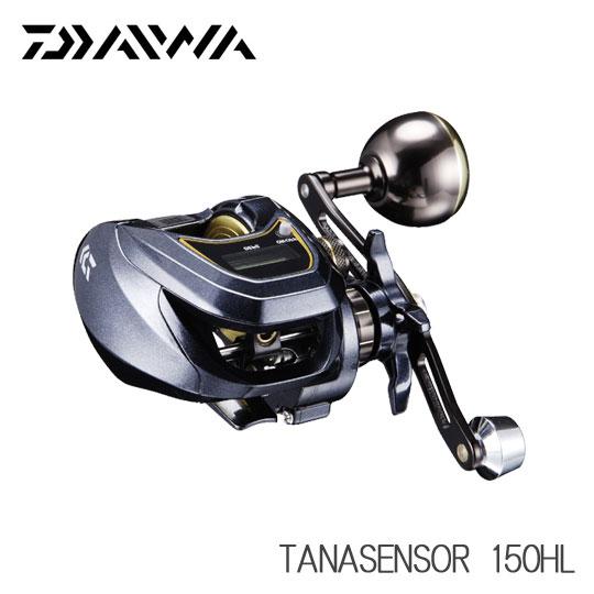 ダイワ タナセンサー 150HL DAIWA TANASENSOR