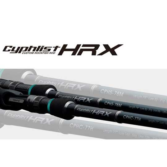 バレーヒル サイファリストHRX CPHS-76MH