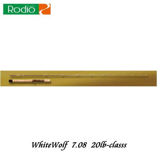 ロデオクラフト フォーナインホワイトウルフ 7.08 20lb class Rodio Craft 999.9 White Wolf [バス ナマズ ロックフィッシュ ロッド ]