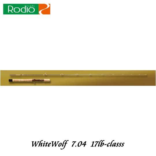 ロデオクラフト フォーナインホワイトウルフ 7.04 17lb class Rodio Craft 999.9 White Wolf [バス ナマズ ロックフィッシュ ロッド ]