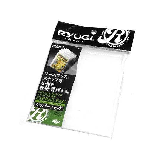 リューギ シングルフックストッカー2用ジッパーバッグ Ryugi Single Hook Stocker