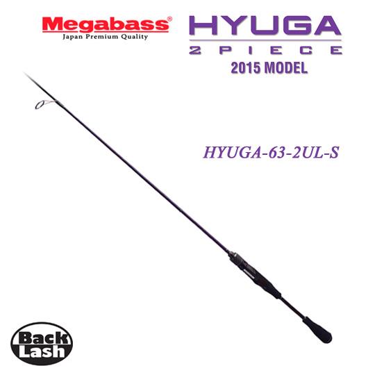 メガバス ヒューガ63-2UL-S 2015年モデル Megabass HYUGA-63-2UL-S 2ピースモデル