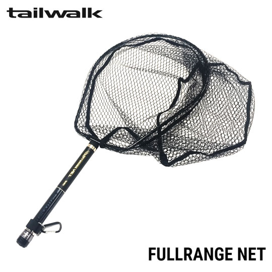 テイルウォーク フルレンジネット 300 Tailwalk FULL RANGE NET