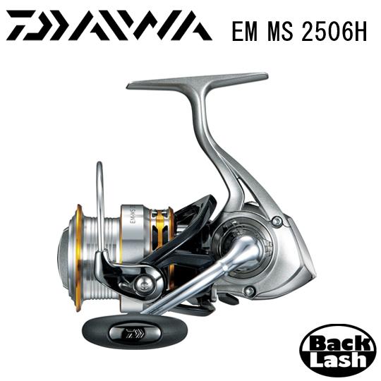 ダイワ 16 EM MS 2506H DAIWA