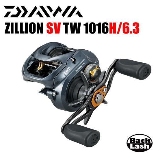 ダイワ ジリオンSV TW 1016SV-H DAIWA ZILLION SV TW 【送料無料】