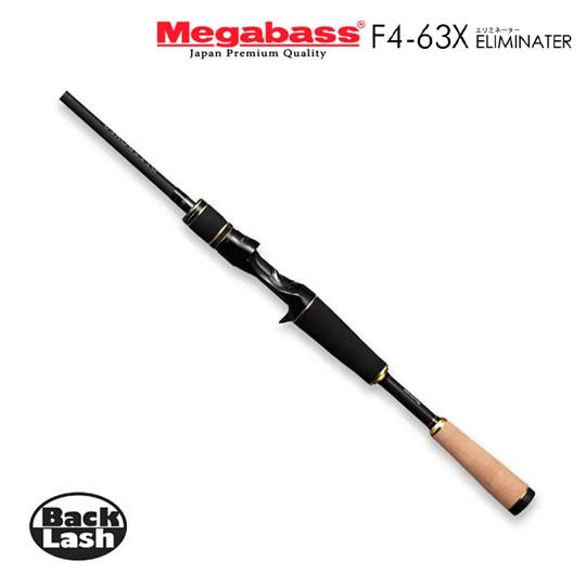 メガバス ニューデストロイヤー エリミネーター F4-63X Megabass New DESTROYER ELIMINATER