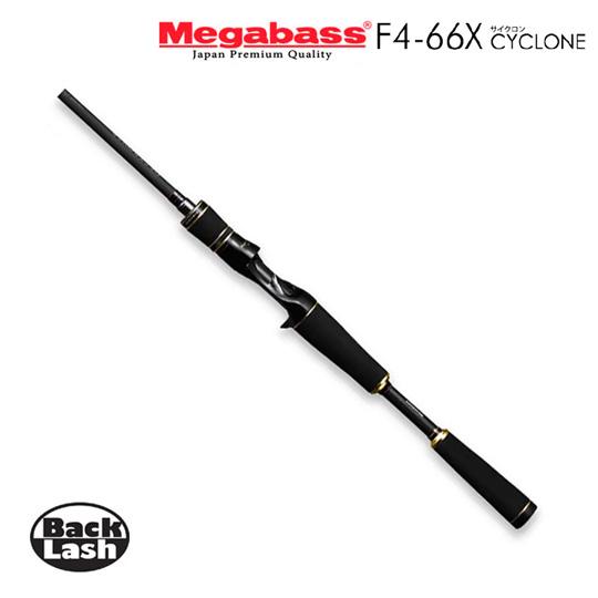 メガバス ニューデストロイヤー サイクロン F4-66X Megabass New DESTROYER CYCLONE