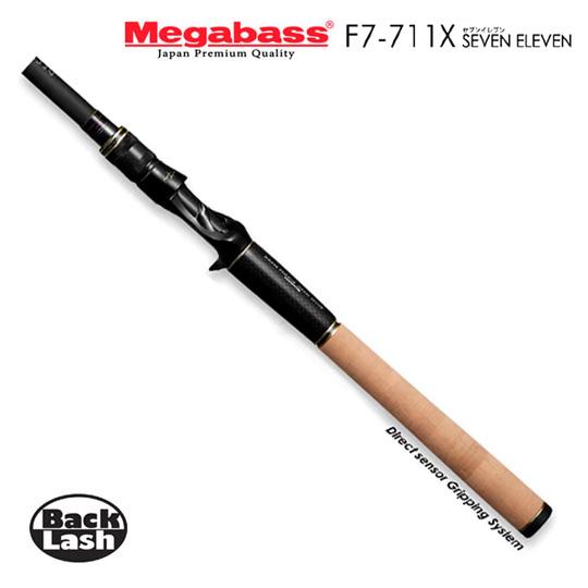 メガバス ニューデストロイヤー セブンイエレブン F7-711X Megabass New DESTROYER SEVEN ELEVEN