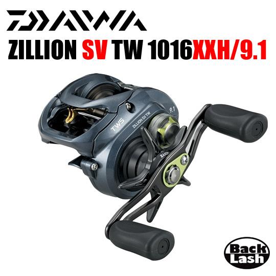 ダイワ ジリオンSV TW 1016SV-XXH DAIWA ZILLION SV TW 【送料無料】