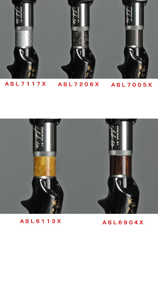 Megabass / megabass ARMS Super Leggera / armssuperlegerla ASL6904X