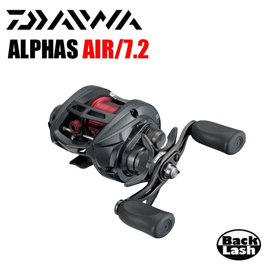 ダイワ アルファスエア 7.2 DAIWA ALPHAS AIR 【送料無料】