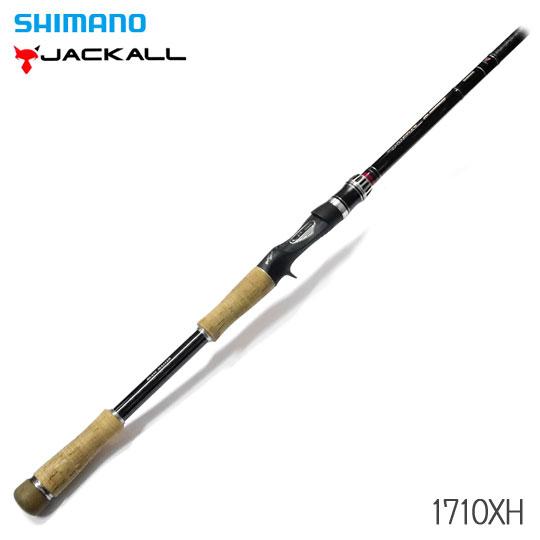 【中古品】 シマノ ポイズングロリアス 1710XH ビーストマスター SHIMANO 【0000216】
