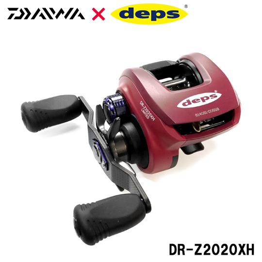 ダイワ デプス コラボ DR-Z2020XH DAIWA×deps