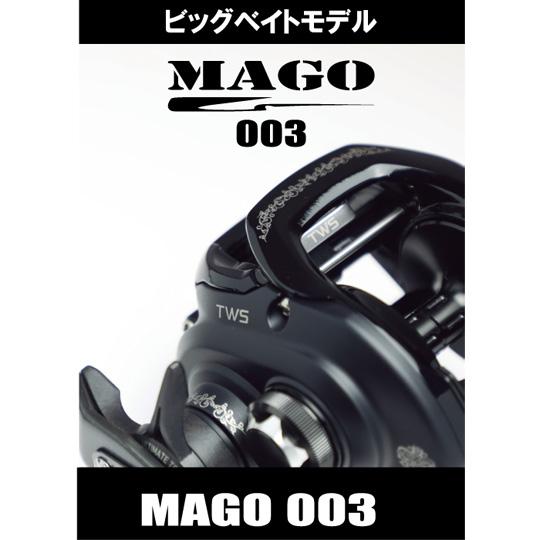 ガンクラフト マーゴ 003  GANCRAFT MAGO